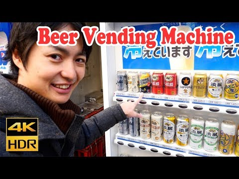 Alcohol vending machine in japan, need to show driver's license to buy!? #069