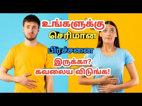 Home remedies for acidity in tamil  natural cure for gastric problem  health&wealth tips