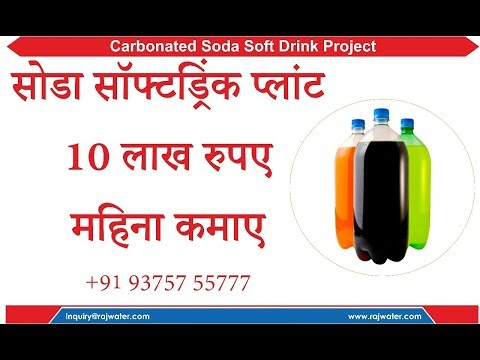 Carbonated soft drink plant   soda soft drink plant   beverages manufacturing machinery